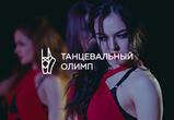 «Human» - танец Rush Show Group (ВИДЕО)