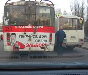 Воронежец снял на видео опасные гонки троллейбуса и автобуса