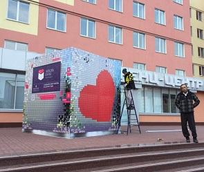 В Воронеже появится необычный арт-объект «Любовь в кубе»