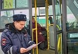В Воронеже начнут массово штрафовать маршрутчиков-нарушителей