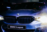 В Воронеже дан старт продаж обновленного BMW пятой серии