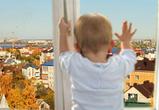 Следственный комитет просит воронежцев закрывать окна и следить за детьми
