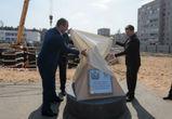 В Нововоронеже  торжественно заложили первый камень в фундамент Ледовой арены