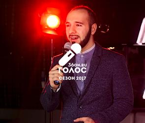 Антон Дабрундашвили - финалист 4 тура 4 сезона «Голос 36on» (ВИДЕО)