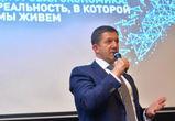 Новый президент «Ростелекома» провел первую встречу в Воронеже
