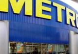 В Воронеже «Метро» заплатит коммунальщикам 14 млн за незаконные гидранты