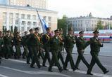 Из-за репетиций парада Победы центр Воронежа перекроют на три вечера