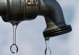 Департамент финансов и «Пролетарий» остались без воды из-за коммунальной аварии