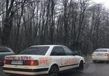 Воронежца поздравили с днем рождения, изрисовав его машину забавными надписями
