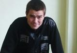 В центре Воронежа 23-летний парень пропал при невыясненных обстоятельствах