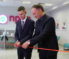 Прио-Внешторгбанк открыл операционный офис в Воронеже