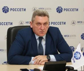 У  ПАО «МРСК Центра» много вопросов по продаже «Воронежской горэлектросети»