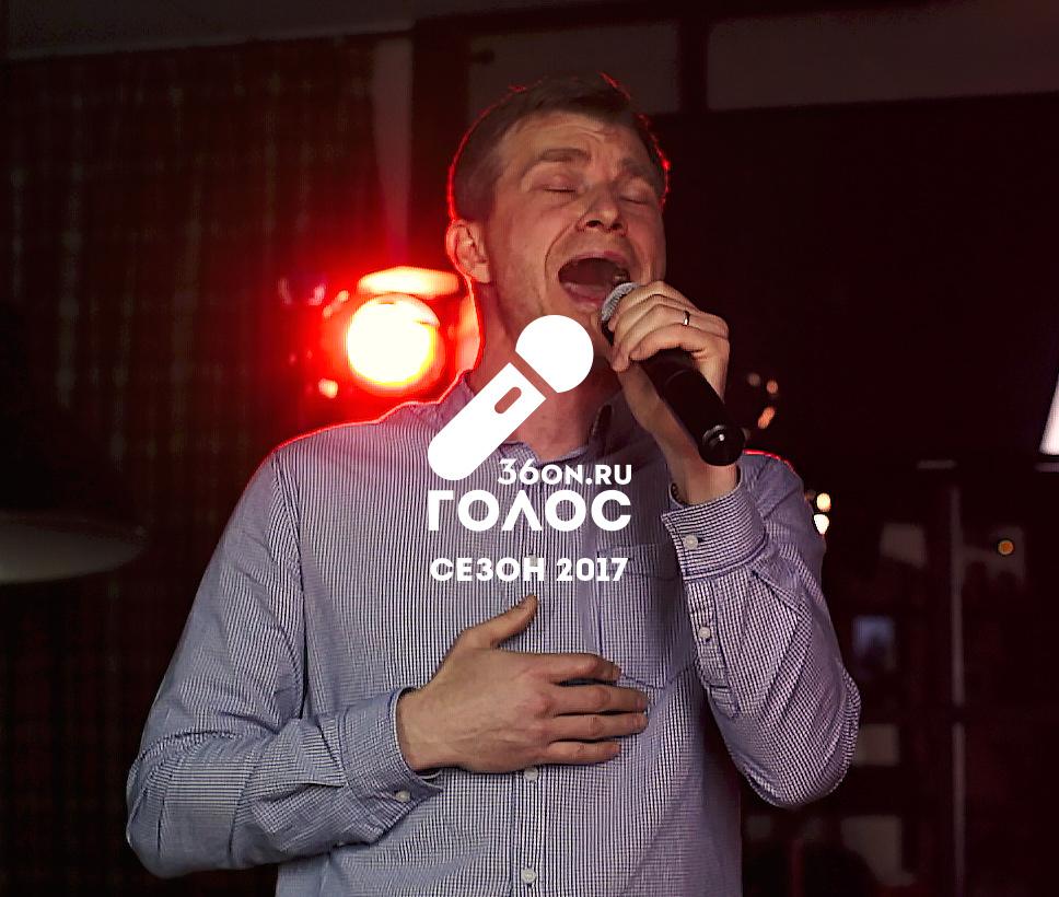Эдуард Наточев - финалист 5 тура 4 сезона «Голос 36on» (ВИДЕО)