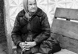 Бездомная мошенница избавила воронежскую старушку «от порчи» и лишила денег