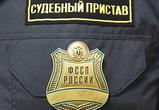 В Воронеже судебные приставы прямо на приеме забрали у должника его «Вольво»