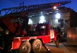 В Воронеже произошел пожар на заводе по производству тротуарной плитки