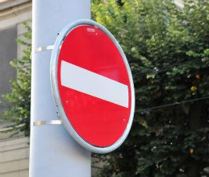 В Воронеже перекроют 10 центральных улиц на три дня