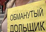 Компенсационный фонд увеличит гарантии защиты прав воронежских дольщиков