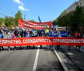В Воронеже изменилась схема перекрытия и движения транспорта в Первомай