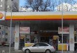 Новая АЗС SHELL открылась в Коминтерновском районе