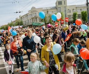20 тысяч воронежцев вышли на первомайскую демонстрацию
