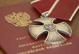 Путин наградил воронежских силовиков ФСБ, погибших в борьбе с террористами