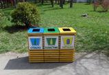 В воронежских парках появились урны для раздельного сбора мусора