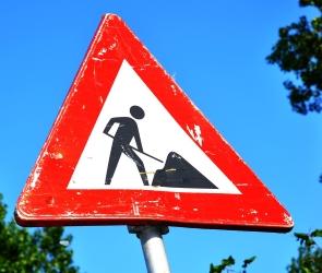 В мэрии рассказали, какие улицы будут ремонтировать в период с 6 по 8 мая