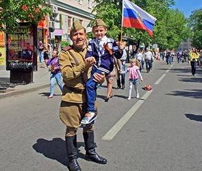 Обновлен график перекрытия улиц в Воронеже к Дню Победы с 8 по 10 мая