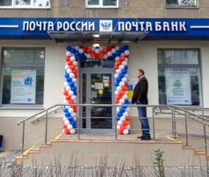 В Воронеже открылось первое инновационное отделение «Почты России»