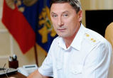 Прокуратура отчиталась о доходах Николая Шишкина и его замов