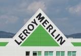 В Воронеже откроется второй «Леруа Мерлен»
