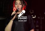Анастасия Шаповал - финалистка 6 тура 4 сезона «Голос 36on» (ВИДЕО)