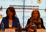 В Воронеж на Форум Столля приедут делегации из других регионов