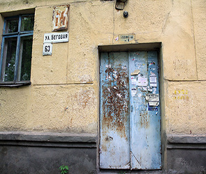 Жильцов ветхих домов на улице Беговой оказалось некому расселять