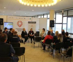 III туристский форум тайно прошел в Воронеже