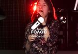 Светлана Вислова - финалистка 8 тура 4 сезона «Голос 36on» (ВИДЕО)
