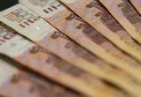 Жители Воронежской области хранят в банках 300 млрд рублей