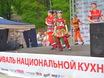 Фестиваль национальной кухни: фото Сергея Страхова 156885