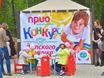 Фестиваль национальной кухни: фото Сергея Страхова 156889