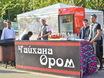 Фестиваль национальной кухни: фото Сергея Страхова 156927