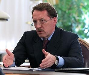 Рэпер Транжира 136 пригрозил губернатору резонансом, если тот развалит «Факел»