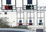 В Воронеже на Московском проспекте предлагают сделать реверсивное движение