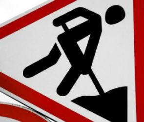 Движение машин по трассе возле «Града» будет ограничено на 2 недели