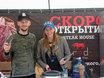 Фестиваль национальной кухни: фото Кирилла Нестерова 157069