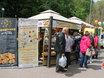 Фестиваль национальной кухни: фото Кирилла Нестерова 157079