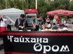 Фестиваль национальной кухни: фото Кирилла Нестерова 157155