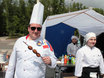 Фестиваль национальной кухни: фото Кирилла Нестерова 157159