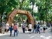 Открытие «Юркин парка» в Воронеже  157201