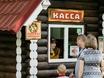 Открытие «Юркин парка» в Воронеже  157206